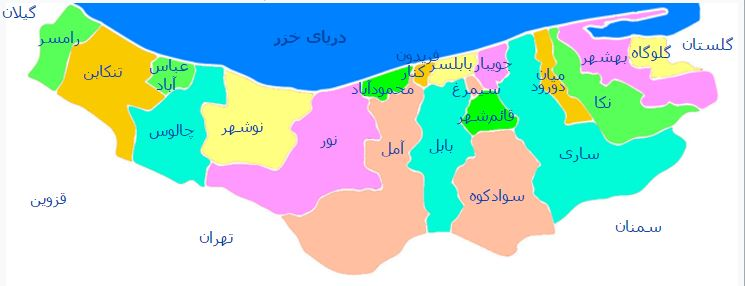 معرفی استان مازندران